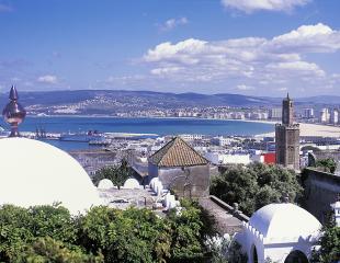 Descubrir oficina nacional de turismo de marruecos for Oficina de turismo de marruecos