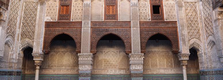 La città imperiale di Fez