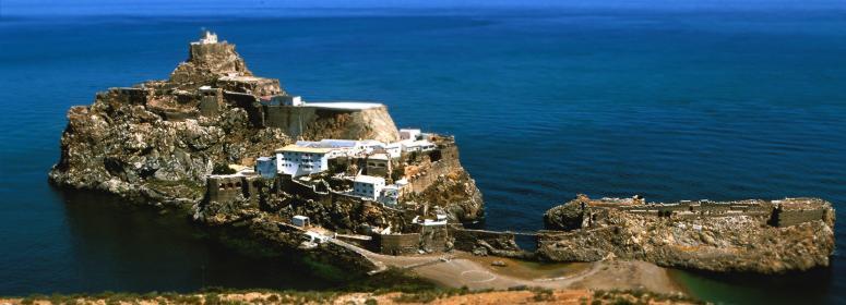 Al Hoceima, med äventyret inom räckhåll
