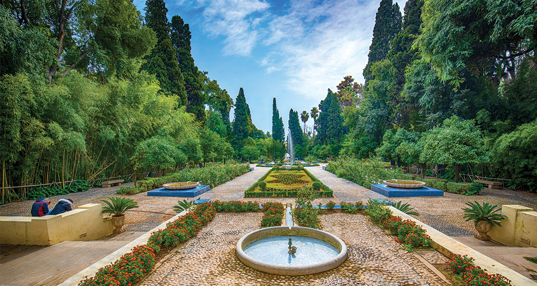 Jnan Sbil Gardens