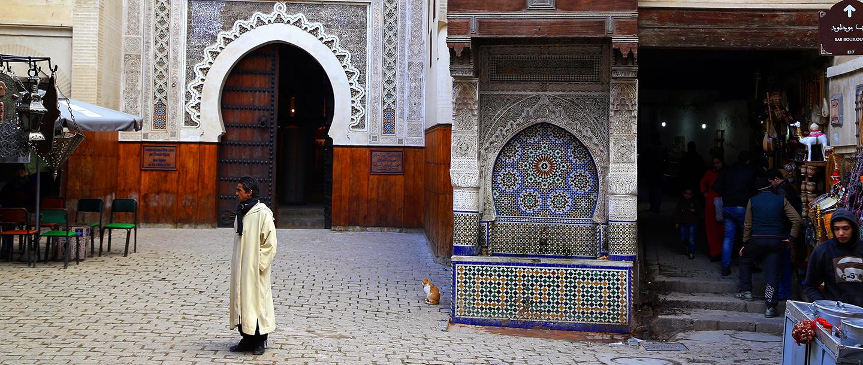 Envoûtante Meknès